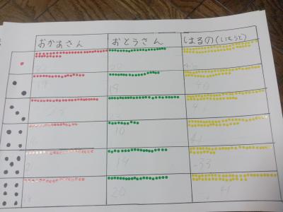 20150901_000019