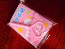 ぷにんぷ妊婦  *ブログで描く我が子の毎日*-2009052713220001.jpg