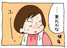 ぷにんぷ妊婦  *ブログで描く我が子の毎日*-8