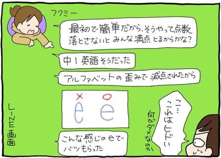 9CD2C532-E429-4F67-BF14-88E5F2373BE3