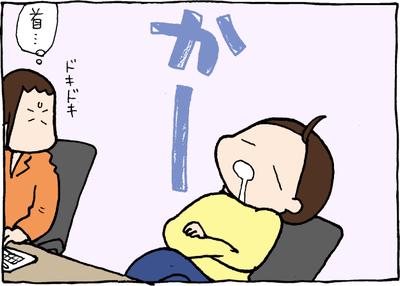 LC_present1_3