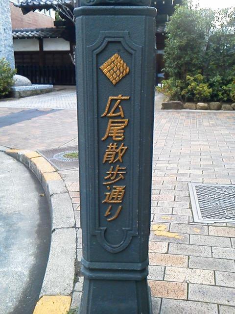 NEC_0116