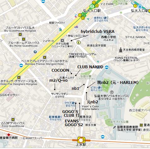 ホンデクラブマップ2