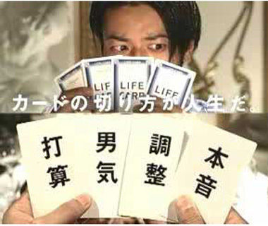 life_campaign2-thumbnail2
