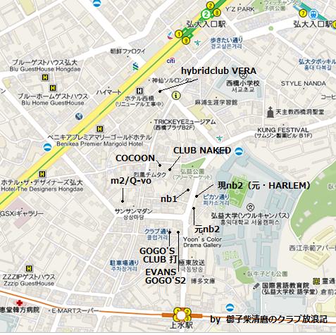 3ホンデクラブマップ
