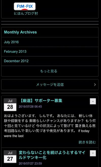 2016-07-29_135626