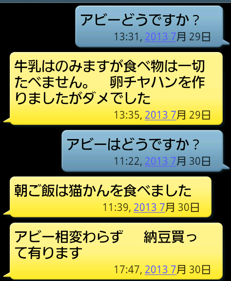 SC20140426-140345