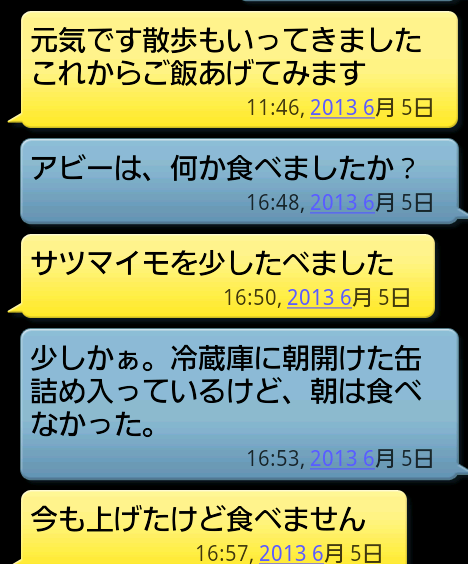 SC20140426-140432