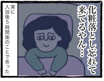 IMG_2310
