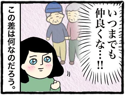 IMG_2691