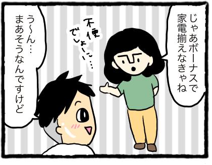 IMG_3720