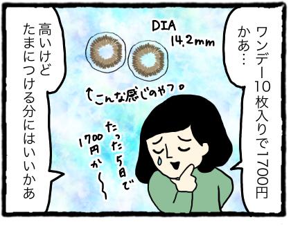 IMG_3375