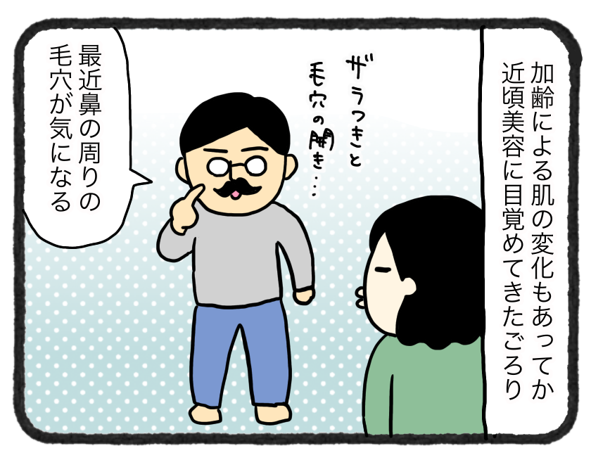 IMG_4735
