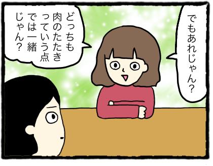 IMG_3293