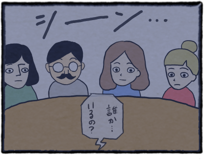 IMG_2313