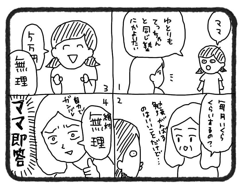IMG_4184