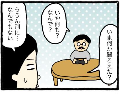 IMG_3235