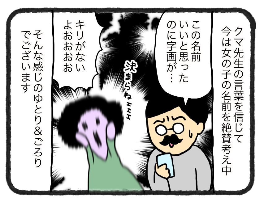 IMG_4996