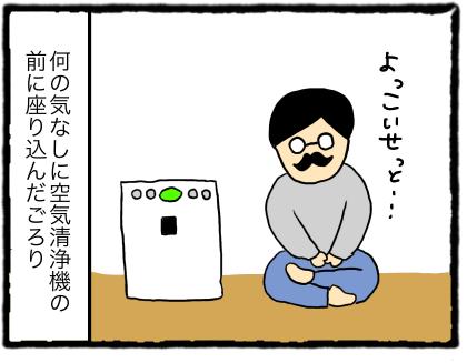 IMG_3362
