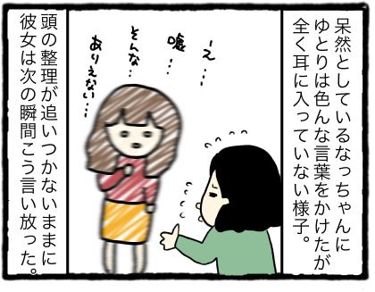 IMG_3137