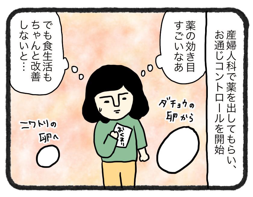 IMG_4729