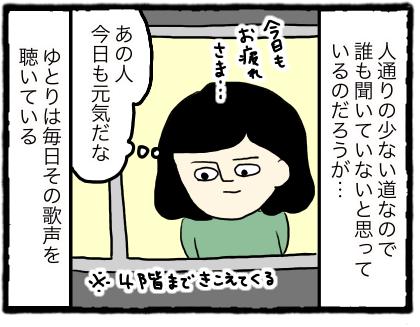 IMG_3549