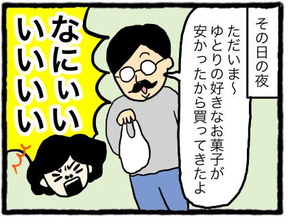 IMG_2817