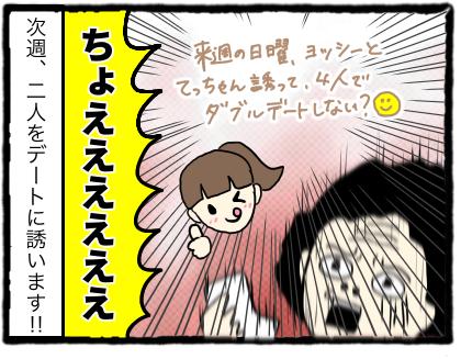 IMG_3187