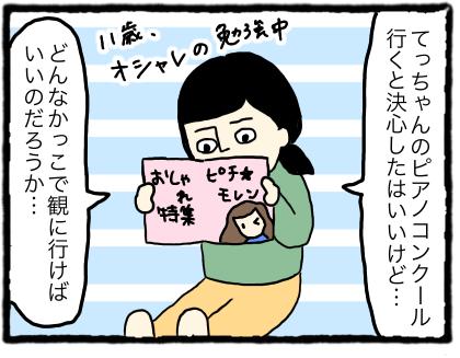 IMG_3448