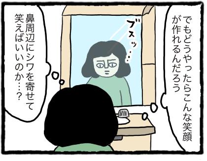 IMG_3431