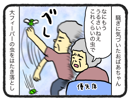14d763bc