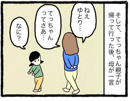 IMG_2786