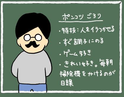 IMG_3518