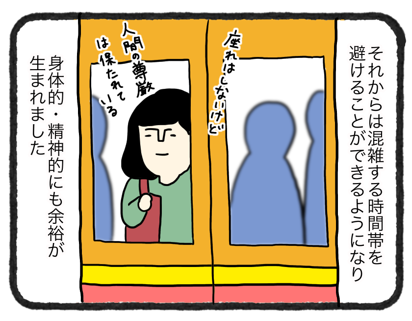 IMG_4855