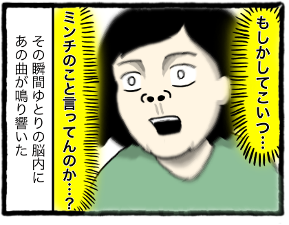 IMG_3295