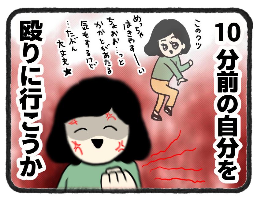 IMG_4780