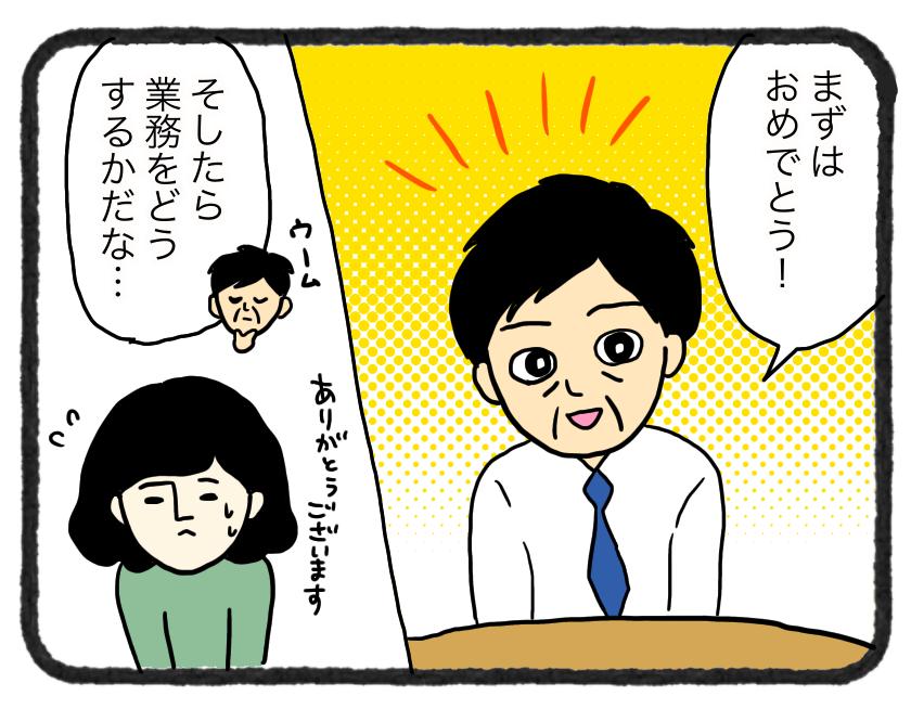 IMG_4766