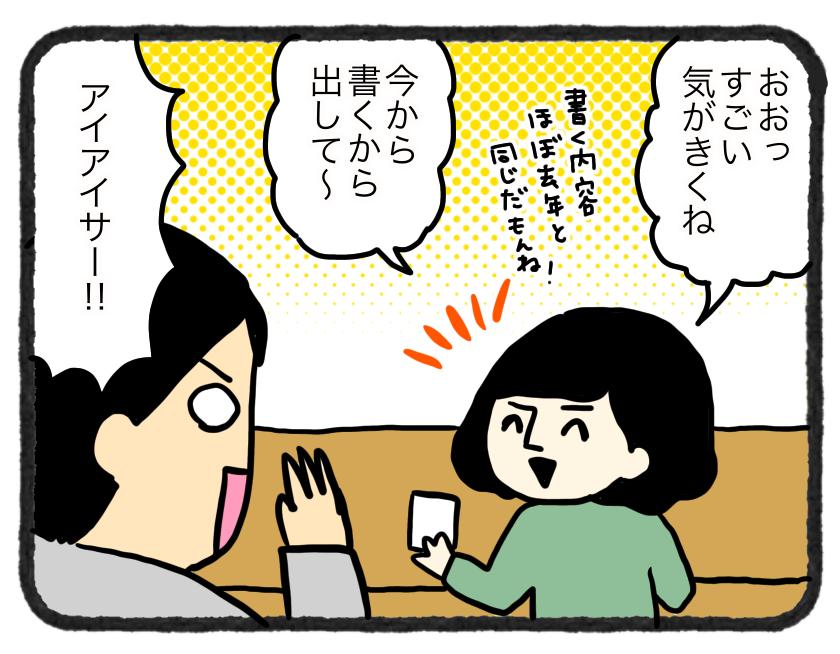 IMG_4784
