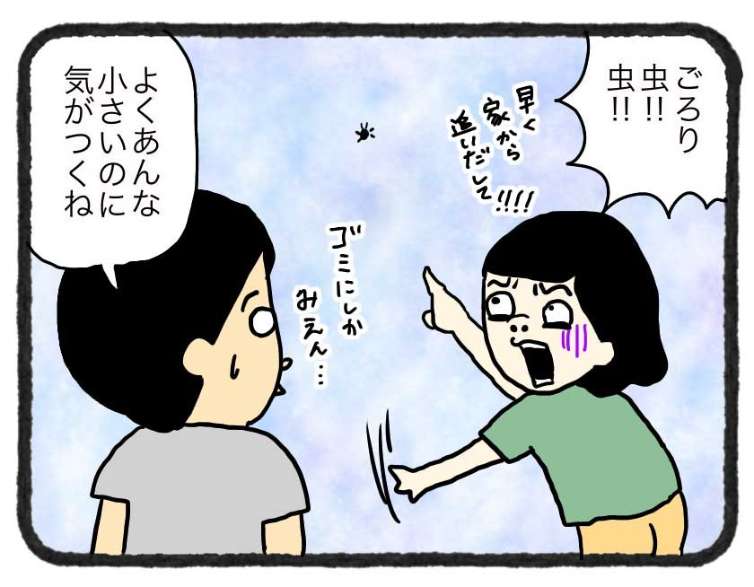 IMG_4394