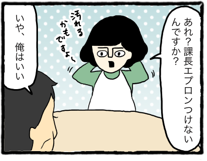 IMG_3251