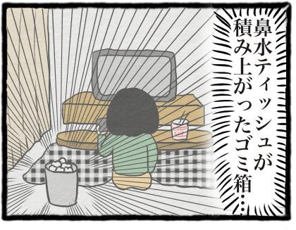 IMG_2362