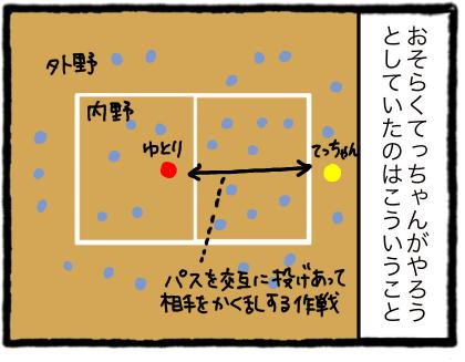 IMG_2749