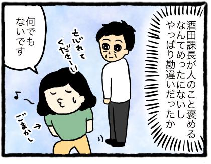 IMG_3880