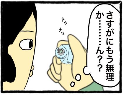 IMG_2698