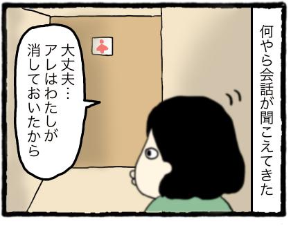 IMG_2654