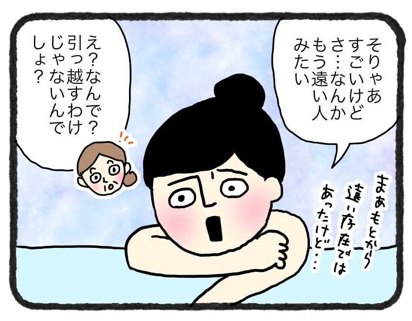IMG_4132