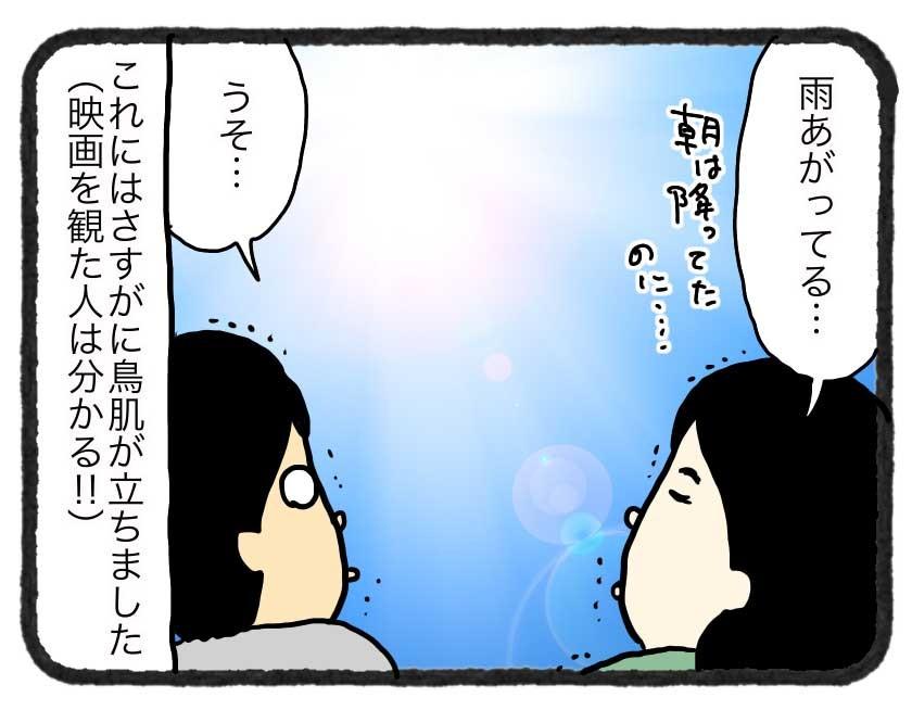 IMG_4108