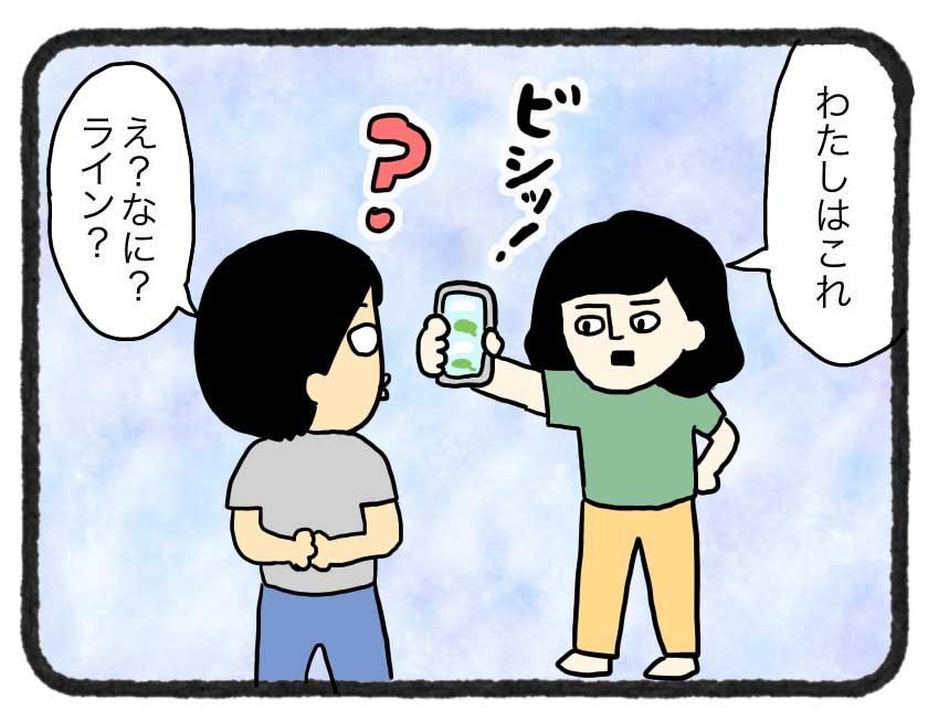 IMG_4573