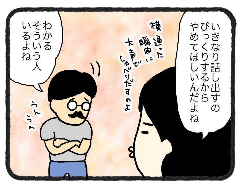 IMG_4165