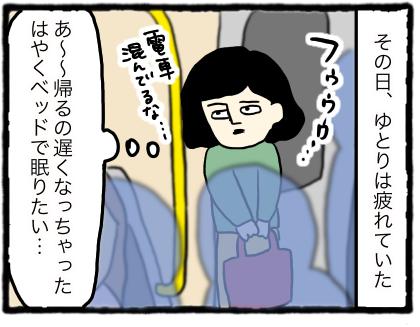 IMG_3572